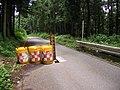 法論堂線・ゲート(仏果山) - panoramio.jpg