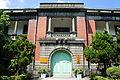 舊台大法學院行政大樓正面1.JPG