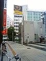 静岡中央警察署 駅前交番 - panoramio.jpg
