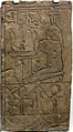 -746-655 Tempelrelief Nilgott Hapi anagoria.JPG