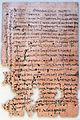 0150 Brief eines Flottensoldaten aus Italien anagoria.JPG