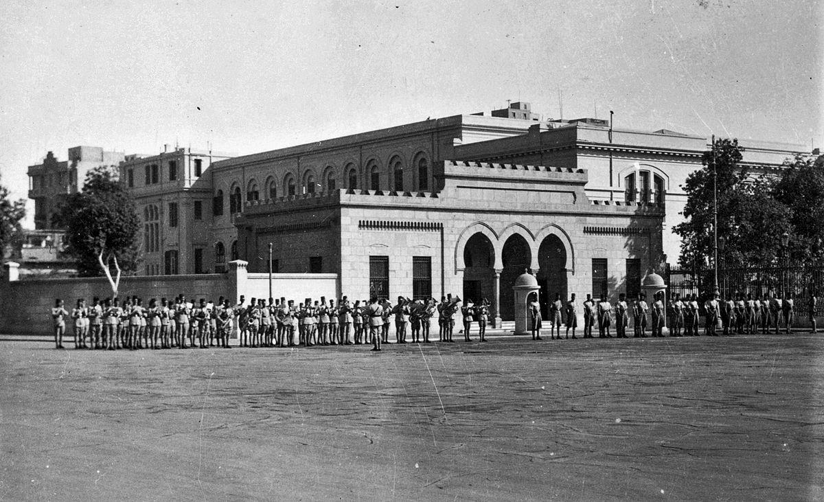 Abdeen Palace Incident Of 1942