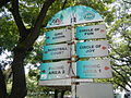 05408jfCoconut House Quezon Memorial Circlefvf 02.JPG