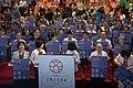 09.02 總統出席「2017全國文化會議開幕典禮」,與在場貴賓合影 (36970967785).jpg