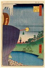 The Sannō Festival Procession at Kōjimachi itchōme