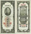 10 Custom Gold Units 1930.JPG