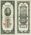 10 tilpassede gullenheter 1930.JPG