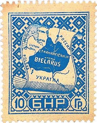 Belarusian People's Republic - Image: 10 Hrašoŭ (Blue), Stamp of Belarusian People's Republic