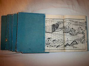 image of 10 volume set of books by Hanzan dated 1863