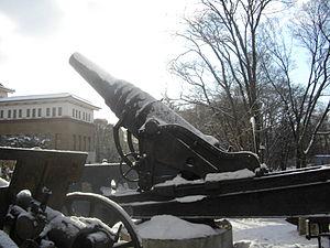 11-inch 1867 coastal artillery gun.JPG