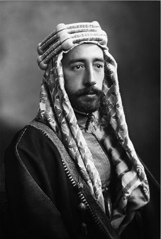 Arab Kingdom of Syria - Emir Faisal