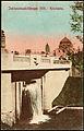150. Jubilæumsudstillingen 1914. Kristiania.jpg