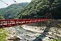 150808 Takedao Onsen Takarazuka Hyogo pref Japan43n.jpg