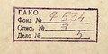 1874 год. Список евреев жителей Переяслава.pdf