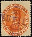 1893 50centimos Instruccion violet linear YvFP63 MiSt59.jpg