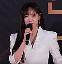 Kim Se-jeong: Alter & Geburtstag