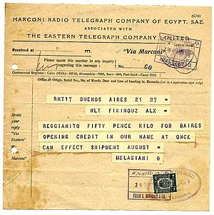 English: 1948 telegram, Alexandria, Egypt.