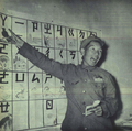 1952-03 1952年 祁建华和速成识字法.png