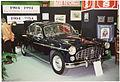 1954 Hotchkiss Monceau (16333278968).jpg