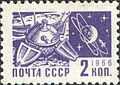 1966 CPA 3415.jpg