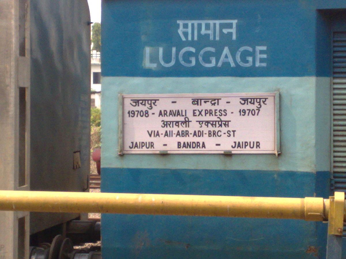 Aravali Express - Wikipedia