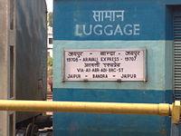 19707 Aravali Express - trainboard.jpg