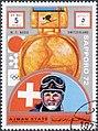 1972 stamp of Ajman Marie-Theres Nadig.jpg