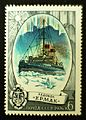 1976. Ледокол Ермак Soviet stam Ship 6k.jpg
