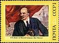 1976 CPA 4556 Vladimir Lenin by Pyotr Vasiliev.jpg