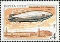 1991 CPA 6341.jpg