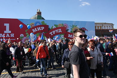 1st of May 2016 in Moscow 14.JPG