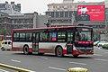 2-1337 at Zhonglou (20171002125227).jpg