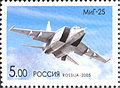 2005. Марка России stamp hi12740092734befd6b9d566c.jpg