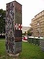2008.06.30.HenriDunantDenkmal-H.R.Pippal.Karl-Seitz-Hof.Dunantgasse.ViennaA.JPG