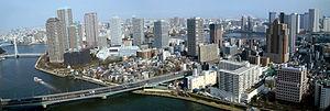 Tsukishima - Image: 20080312 JPN096 Tsukishima