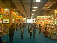 2010TIBE Day1 Hall3.jpg