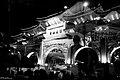 2012-3臺灣臺北自由廣場反媒體壟斷跨年守護新聞自由 New Year's Eve against media-monopoly on the Liberty Square, Taipei, TAIWAN.jpg