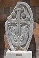 2014 Prowincja Armawir, Wagharszapat, Chaczkar z 996 roku.jpg