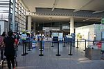 201609 Extra Security Check on the gate of SHA T2.jpg