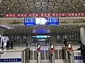 201812 Entrance of Fuyang Station.jpg