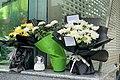 20210728 Chrysanthemum dedicated to the victims.jpg