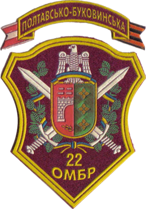 22nd Mechanised Brigade (Ukraine) - Patch of the 22nd Mechanized Brigade