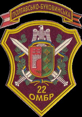 22nd Mechanised Brigade (Ukraine) - Patch of the 22nd Mechanized Brigade