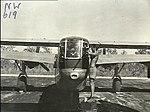 24 Squadron RAAF Liberator tail guns Fenton NT 1944 AWM NWA0619.jpg