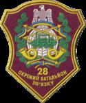 28 ОБЗ.png