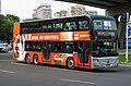 30224530 at Hangtianqiao (20180710155822).jpg