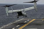 31st MEU flies in support of Ssang Yong 160304-M-MS007-092.jpg