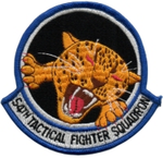 54 Tactical Fighter Sq emblem.png