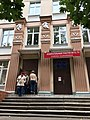 57school-3-moscow.jpg
