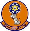 58 Airlift Sq.jpg